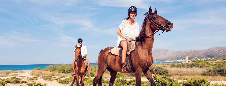 Разходка с коне/конна езда
